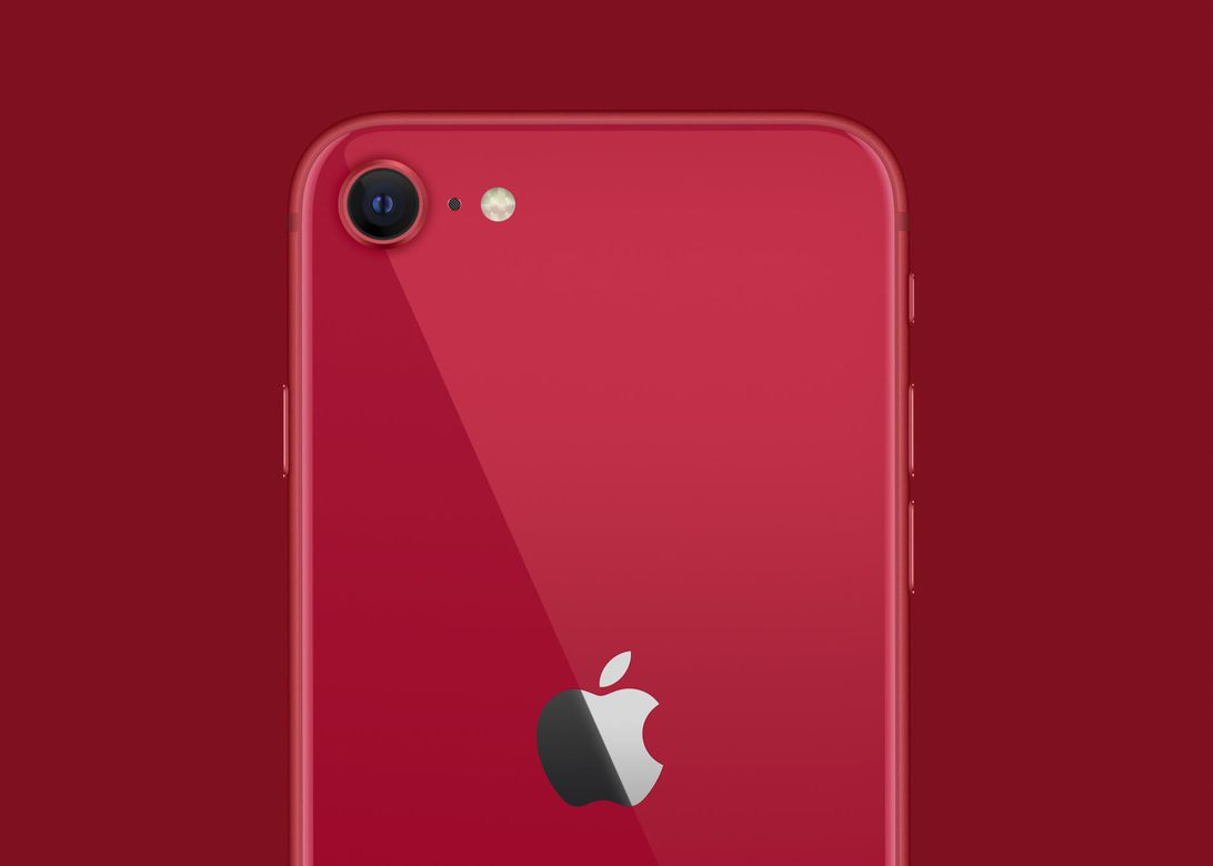 iphone-se-product-red.png